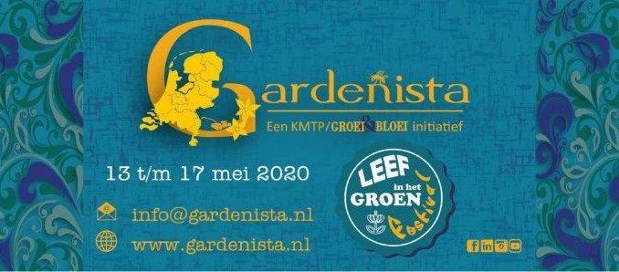Gardenista 2020